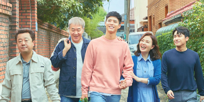 record of youth kdrama park bogum